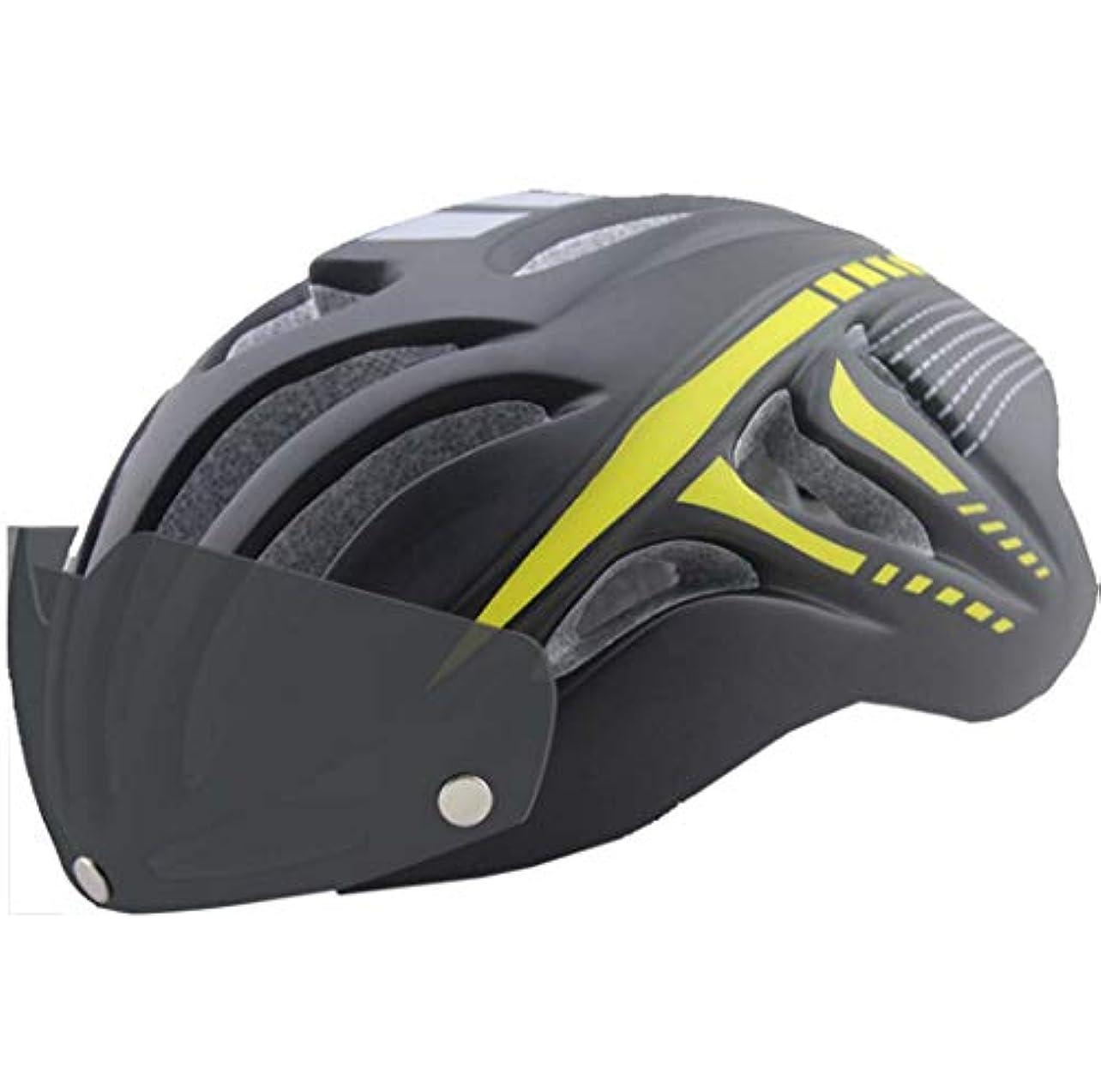 高齢者にんじん安心自転車ヘルメット, 軽量ライディングヘルメット PC 屋外サイクリングヘルメット調整しやすい男女兼用大人スポーツヘルメット (頭囲 56-62cm)