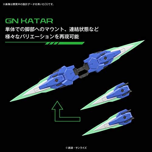 PG 機動戦士ガンダム ダブルオーガンダム セブンソード/GA 1/60スケール 色分け済みプラモデル