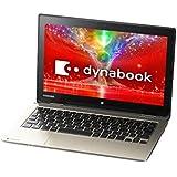 東芝 dynabook N51/NG
