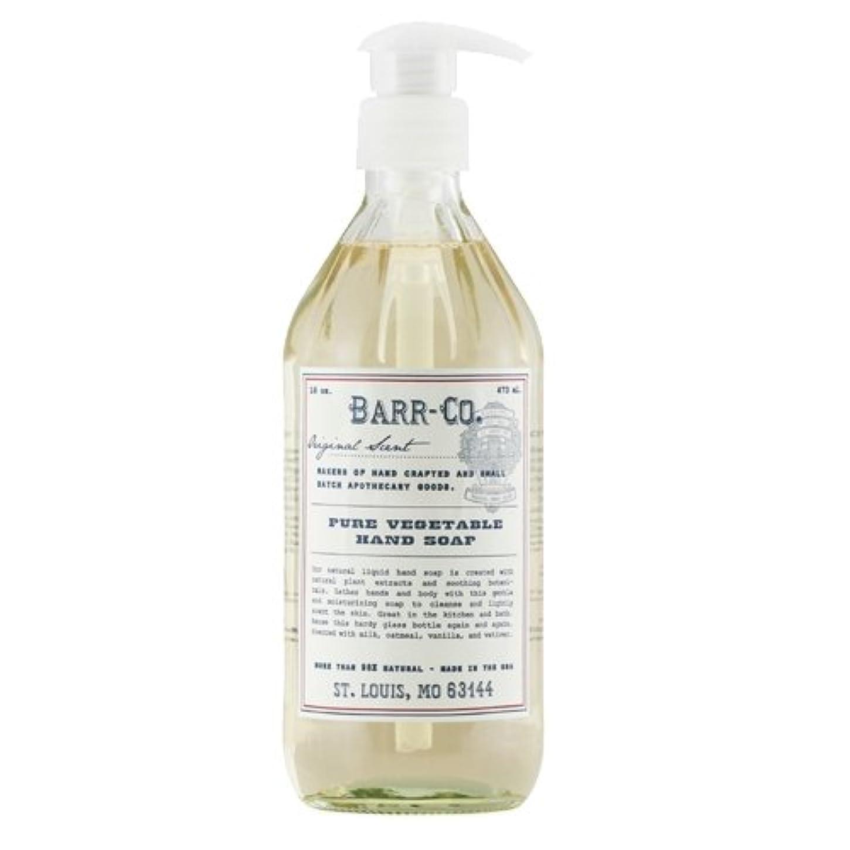 一見風変わりな同意Liquid Hand Soap 16oz by Barr-Co. by Barr Co