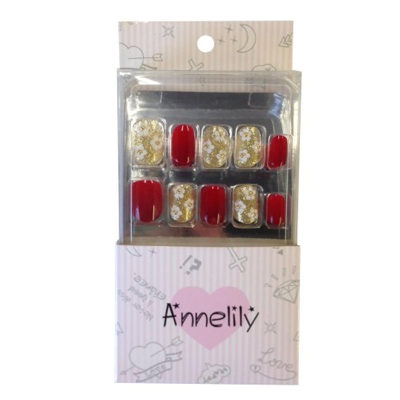 ホステス解放する店員Annelily-040