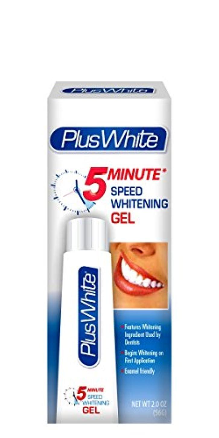 愚かなモザイク活発Plus White 5 Minute Premier Speed Whitening Gel - 2oz(56g) プラスホワイト5分プレミアスピードホワイトニングジェル
