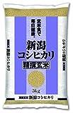 新潟県産 玄米 コシヒカリ 5kg 平成30年産