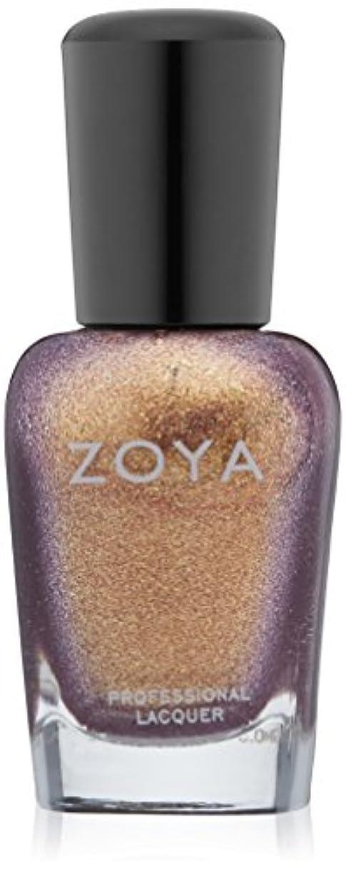 スペルスチュアート島試験ZOYA ゾーヤ ネイルカラー ZP551 FAYE フェイ 15ml ゴールドの輝きをたたえたモーブ グリッター/メタリック 爪にやさしいネイルラッカーマニキュア