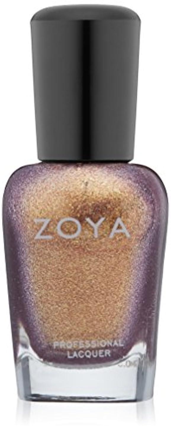 非難本能安定ZOYA ゾーヤ ネイルカラー ZP551 FAYE フェイ 15ml ゴールドの輝きをたたえたモーブ グリッター/メタリック 爪にやさしいネイルラッカーマニキュア