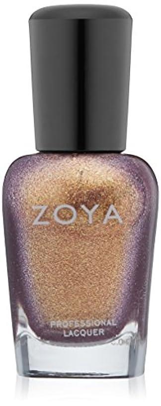 ネットむき出し識別ZOYA ゾーヤ ネイルカラー ZP551 FAYE フェイ 15ml ゴールドの輝きをたたえたモーブ グリッター/メタリック 爪にやさしいネイルラッカーマニキュア