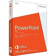Microsoft Office PowerPoint 2013 通常版 [プロダクトキーのみ] [パッケージ] [Windows版](PC2台/1ライセンス)