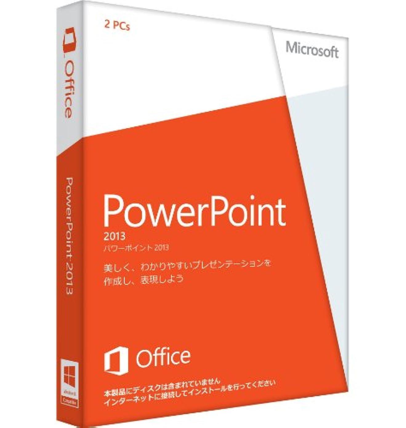 時系列破壊する幻想【旧商品/2016年メーカー出荷終了】Microsoft Office PowerPoint 2013 通常版 [プロダクトキーのみ] [パッケージ] [Windows版](PC2台/1ライセンス)