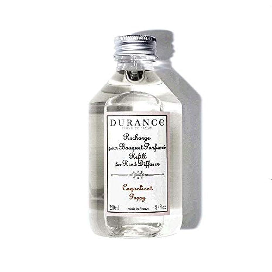 ぎこちない壁紙安全なDURANCE(デュランス) フレグランスブーケ(専用リフィル) 250ml 「コクリコ」 3287570455028