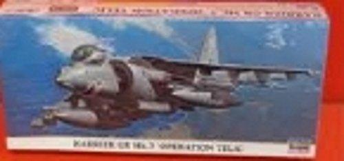 1/72 ハリアーGR Mk,7 オペレーションテリック