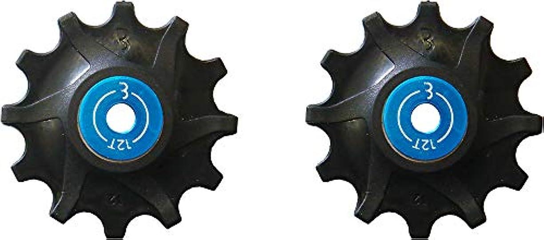 夜間ドリンクいわゆるBBB 自転車ディレーラーパーツROLLERBOYS(ローラーボーイズ) 12T SRAMフロントシングル用プーリー BDP-06 304033