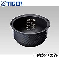 タイガー 炊飯ジャー用 内釜 内なべ JKN1487