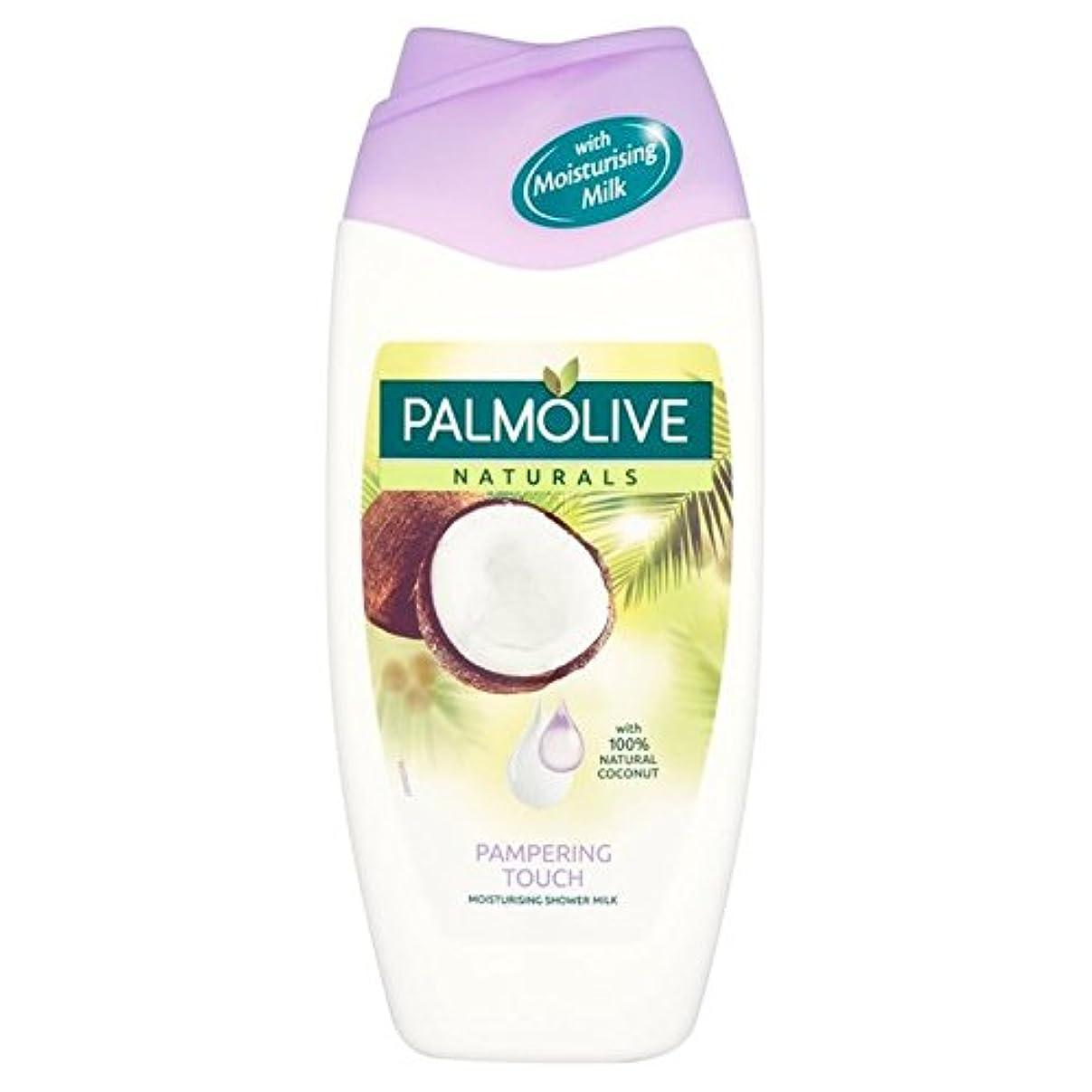細胞ポジティブ甥Palmolive Naturals Shower Coconut 250ml - パルモナチュラルシャワーココナッツ250ミリリットル [並行輸入品]