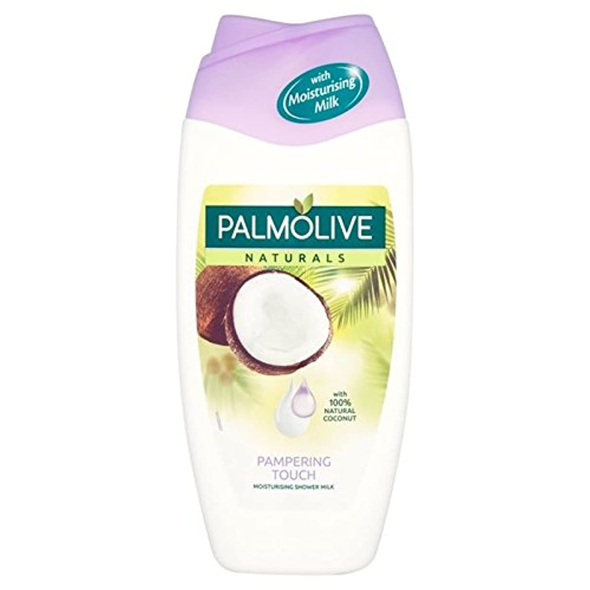 矢うれしい周りPalmolive Naturals Shower Coconut 250ml - パルモナチュラルシャワーココナッツ250ミリリットル [並行輸入品]