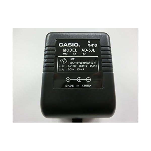 カシオ 電子キーボード用 ACアダプター AD...の紹介画像2
