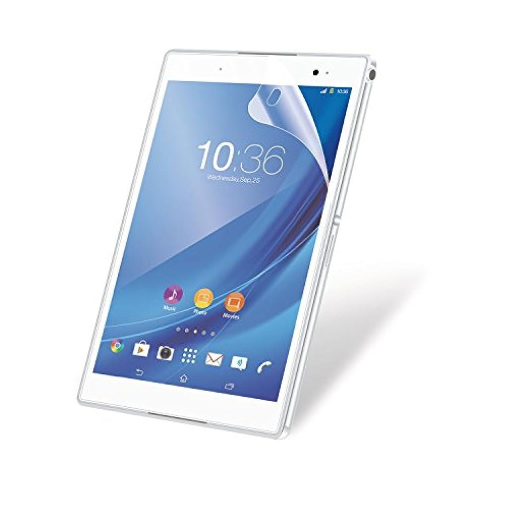 セクション秋ハイキングELECOM SONY Xperia Z3 Tablet Compact 液晶保護フィルム ブルーライトカット 【日本製】 TB-SOZ3AFLBLG