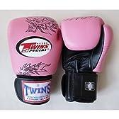 TWINS ピンク×黒ドラゴンパターン 8オンス ボクシンググローブ ツインズ マジックテープ式お