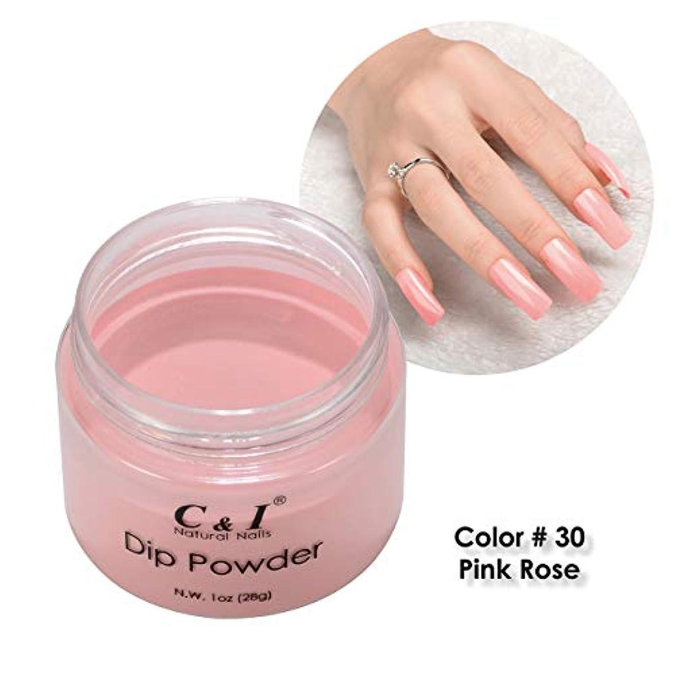 人気のメーカー血まみれC&I Dip Powder ネイルディップパウダー、ネイルカラーパウダー、カラーNo.30
