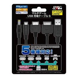 コロンバスサークル マルチゲームUSB充電ケーブルS PSVita/PSP/PS4/他用  CC-MGUS-BK