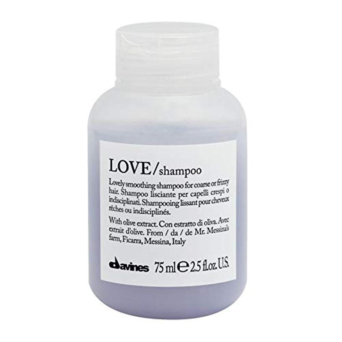 同封する自分の精神医学[Davines ] ダヴィネスは滑らかシャンプー75ミリリットルを愛します - Davines Love Smooth Shampoo 75ml [並行輸入品]