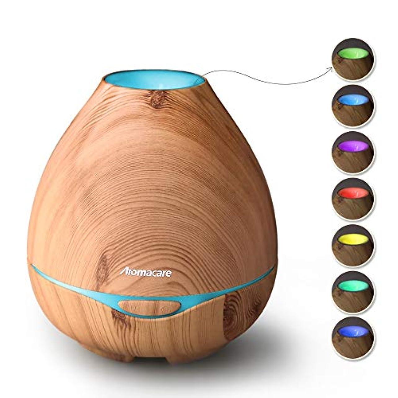 キャッシュ分数バンドAromacare アロマ超音波クールミスト加湿器?木目-なだめる夜 用 母 日オイルディフューザー 用 大きな部屋にもぴったりなギフト 用 300ミリリットルエッセンシャルオイルディフューザーはによって非常に静かな光 - ブラウン