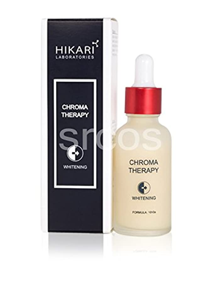 保護する植木確かめるHikari Whitening Chroma Therapy serum 30ml