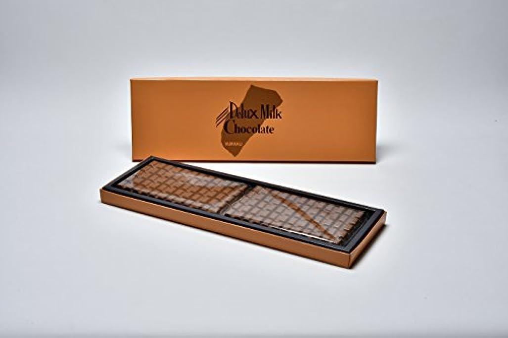 インストラクター車匿名有楽製菓「デラックスミルクチョコレート」 330g (6箱)