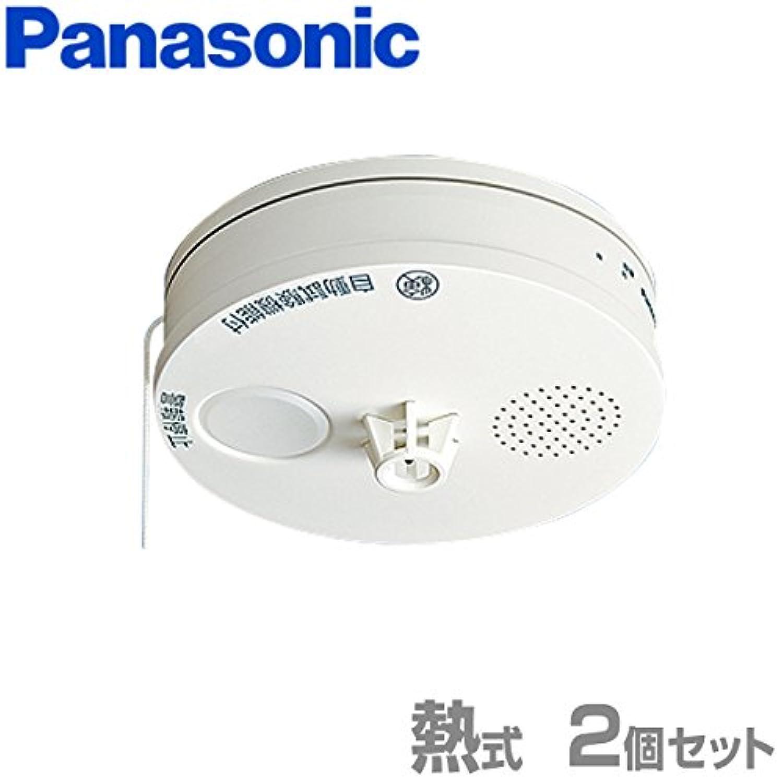 パナソニック(Panasonic) 住宅用火災警報器 ねつ当番 薄型 定温式 お得な2個セット(電池式?移報接点付)(警報音?音声警報機能付) SHK38153*2 クールホワイト