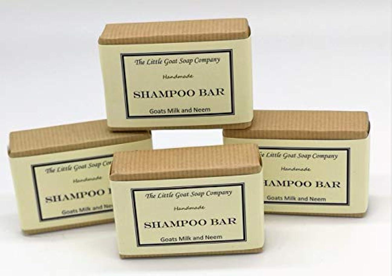 サスペンション誓う含むShampoo Bar - Goats Milk and Neem Oil 4 x 100G by The Little Goat Soap Company