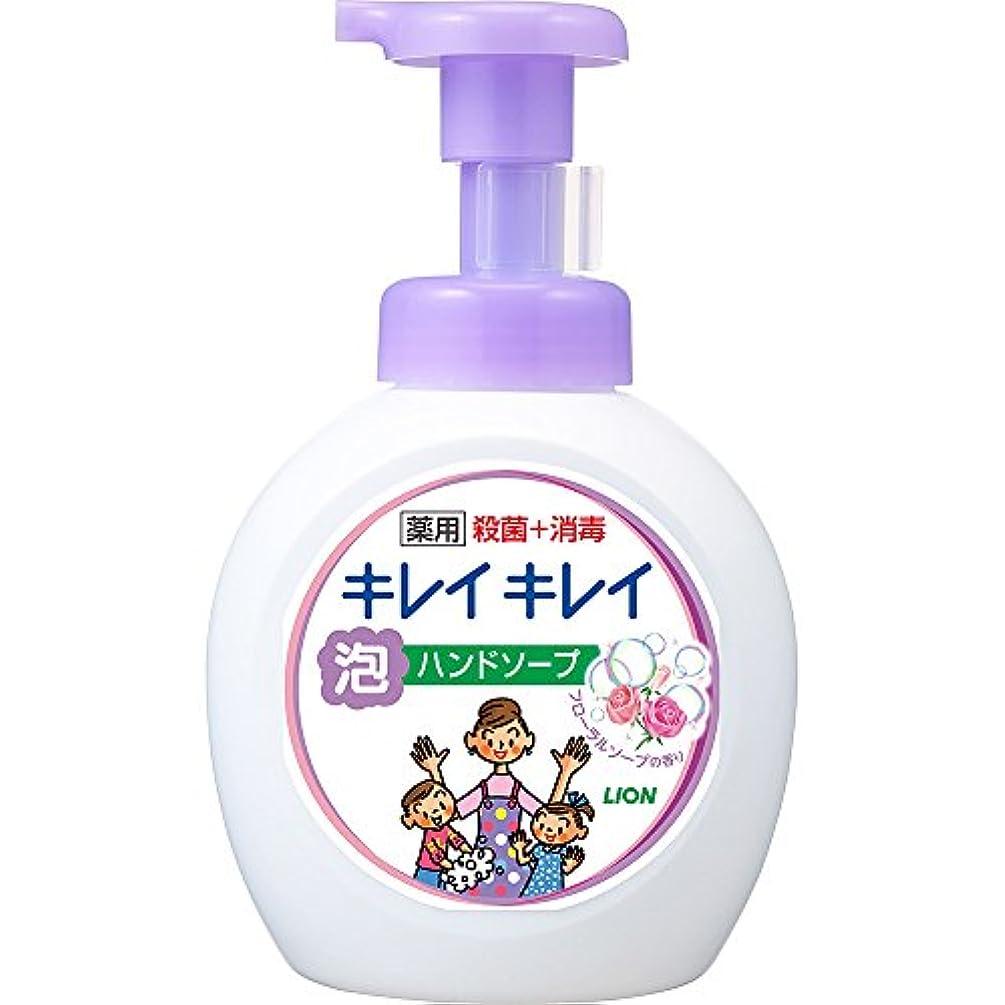 変装望み関数キレイキレイ 薬用 泡ハンドソープ フローラルソープの香り 本体ポンプ 大型サイズ 500ml(医薬部外品)