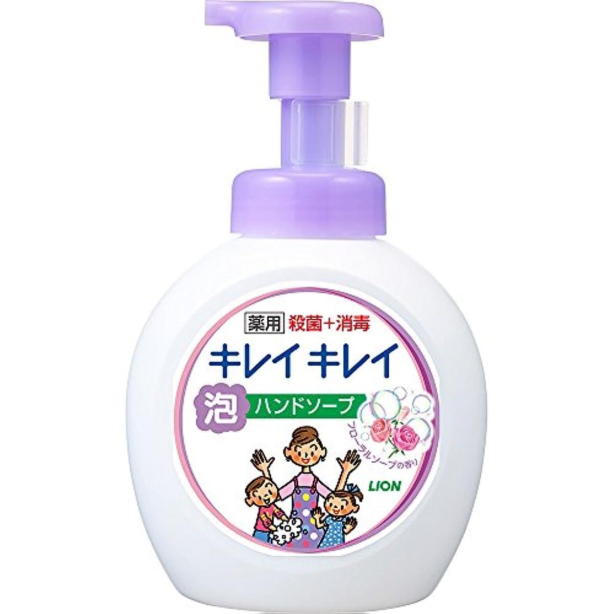 無線略奪影のあるキレイキレイ 薬用 泡ハンドソープ フローラルソープの香り 本体ポンプ 大型サイズ 500ml(医薬部外品)