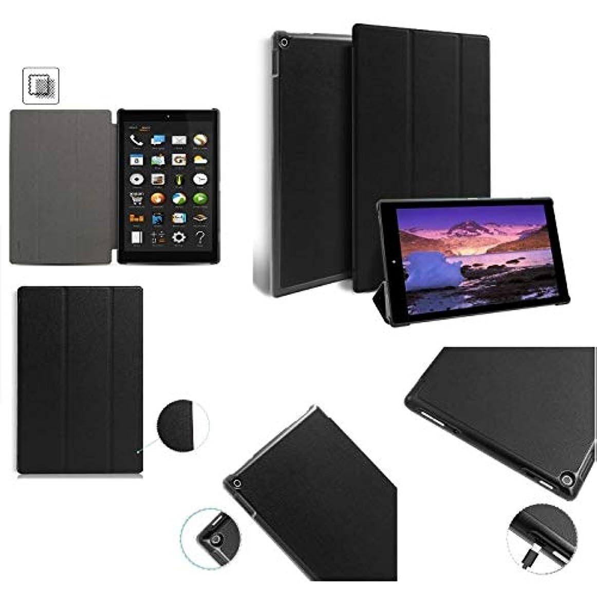 マインドフィッティングオートメーションwindykids Lenovo Tab E10 ケース TB-X104F カバー 黒 ZA470071JP Android Go Edition タブレット 3点セット 保護フィルム タッチペン おまけ フィルム スタンドケース スタンド レノボ 10.1インチ Tab-E10(TB-X104F),黒(3set) Tab-E10(TB-X104F),黒(3set)