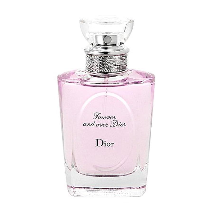 粗い賛辞共同選択クリスチャン ディオール(Christian Dior) フォーエヴァー アンド エヴァー EDT SP 50ml[並行輸入品]