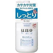 ウーノ スキンケアタンク (しっとり) 160ml (医薬部外品)