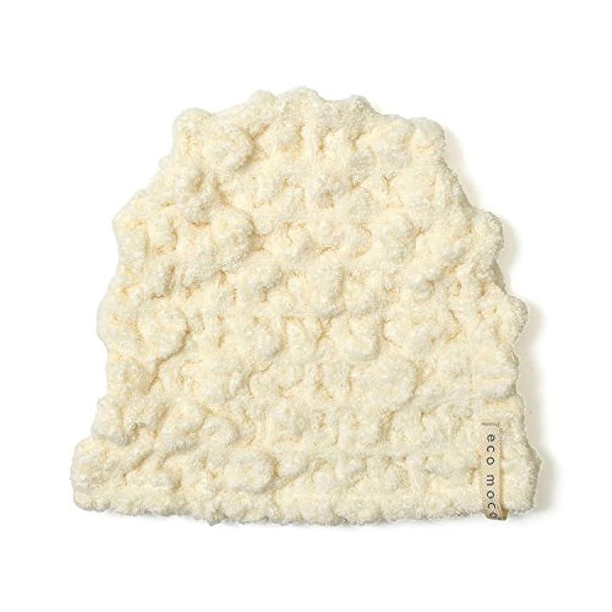スイス人ワックス幅ecomoco モコモコキャップ 6.Milk MOCA-06