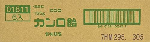 カンロ カンロ飴 155g×6袋