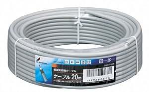 DXアンテナ 同軸ケーブル(S-4C-FV) 両端未加工 20m S4C-FV-20B