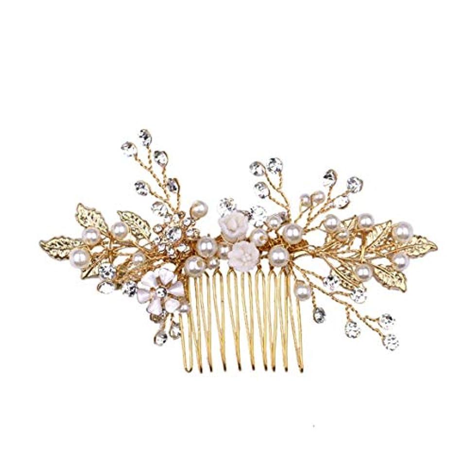 イライラする香水スキャンファッション韓国の女性の髪の櫛の花嫁の結婚式のヘアクリップ手作りの葉の花ビーズの装飾レディースヘアアクセサリー-ゴールド