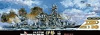 フジミ模型 1/700 特シリーズSPOT No.96 日本海軍戦艦 伊勢 昭和16年 (木甲板シール付き) プラモデル 特SP96