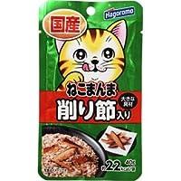 はごろもフーズねこまんまパウチ削り節入り40g(猫猫用品パウチウェットウエットキャットフードペットフードごはん