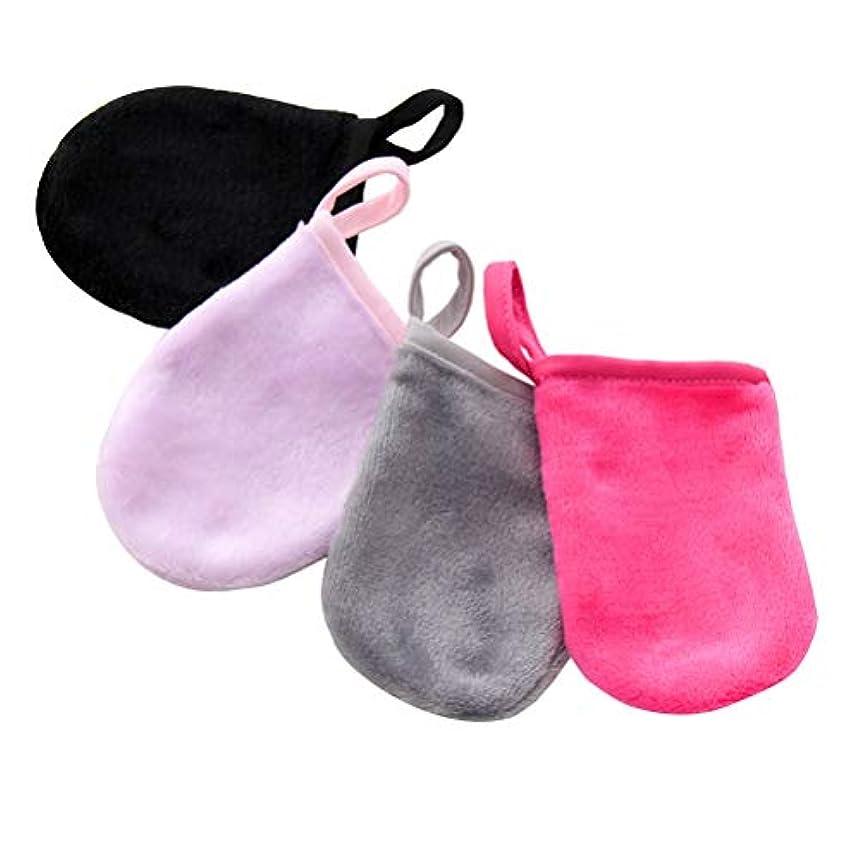 誘導乳剤猫背TOPBATHY 4ピースフェイスクレンジング手袋マイクロファイバーメイク落とし手袋ソフト再利用可能な顔の布タオルパッドスパミット用女性女の子(混色)