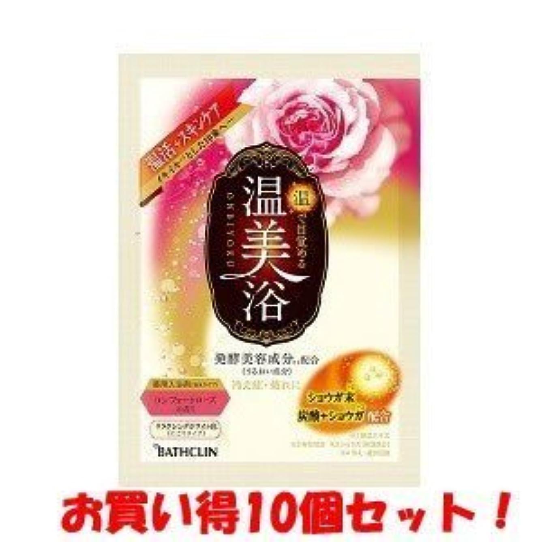 人工的な予備メニュー(バスクリン)温美浴 コンフォートローズの香り 40g(医薬部外品)(お買い得10個セット)