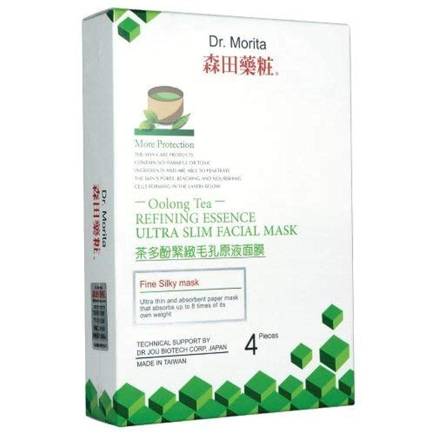 トークン閃光過半数Doctor Morita (ウーロン茶)洗練されたエッセンス超スリムフェイシャルマスクは4肌を修復し、目に見える毛穴を引き締め、肌の質感の向上に役立ちます。