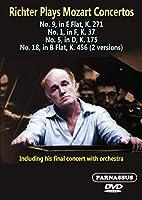 Richter Plays Mozart Concertos [DVD]