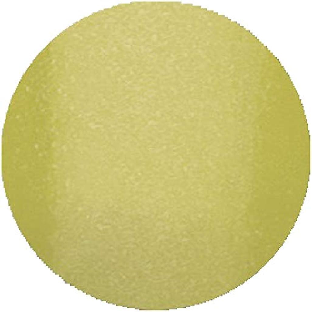 嬉しいです比率矛盾するEntity One Color Couture Gel Polish - Sunshine & Seashells - 0.5oz / 15ml
