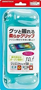 ニンテンドースイッチLite用本体保護カバー&グリップ『シリコングリップSW Lite(ブルー)』 - Switch