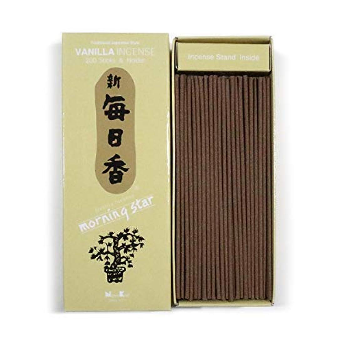 長いです説明知的Morning Starバニラ- 200 Sticks Perパック