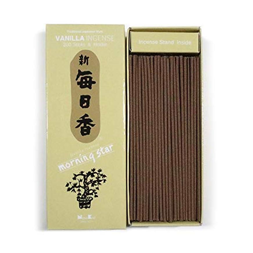 消費する信頼性のある引くMorning Starバニラ- 200 Sticks Perパック