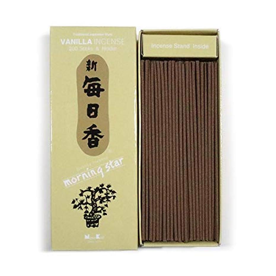 置き場飢饉とてもMorning Starバニラ- 200 Sticks Perパック