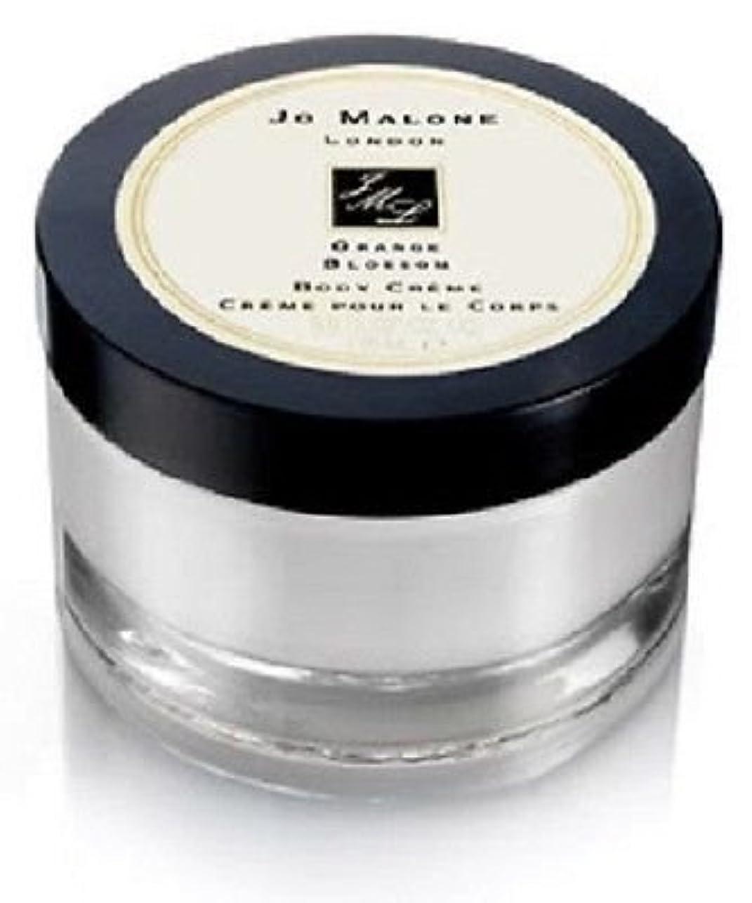 美容師男らしいゴミ箱を空にするジョーマローン Jo MALONE ボディクレーム ウッドセージ